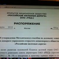 Photo taken at ОАО «НИИАС» by Dmitry P. on 4/10/2013