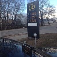 Photo taken at GO Petrolium by Justīne B. on 3/31/2014
