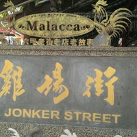 Photo taken at Jonker Walk / Street by Bbee L. on 2/22/2013