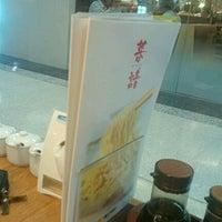 Das Foto wurde bei Hachiban Ramen von Sea M. am 11/19/2012 aufgenommen