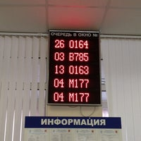 Photo taken at Мои документы by Valeria A. on 3/5/2013