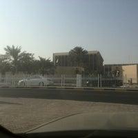 Photo taken at Ministry of Labor وزارة العمل by Ah M. on 9/3/2014