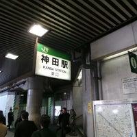 Photo taken at Kanda Station by Sho S. on 1/10/2013