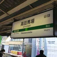 Photo taken at Takadanobaba Station by Sho S. on 12/26/2012