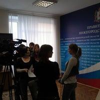 Снимок сделан в Правительство Нижегородской области пользователем Elena S 12/7/2012