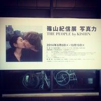 Photo taken at Miyagi Museum of Art by McKenzie on 8/6/2014