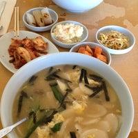 Photo taken at Hodori by Gina F. on 11/11/2012