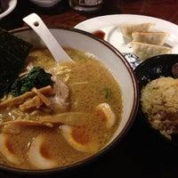 2/12/2013にtomoya o.が横濱家 こどもの国店で撮った写真