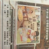 8/1/2016に秀雅 張.がYumaowu Capita'nで撮った写真