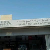 Photo taken at #كيا - مركز الخدمة السريعة #KIA by Zaid A. on 3/12/2013