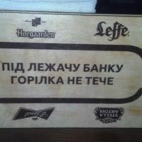 Снимок сделан в Банка Бар пользователем Алексей К. 5/3/2013