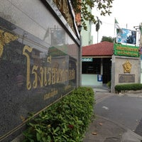 Photo taken at Taweethapisek School by Preeda D. on 10/23/2012