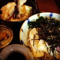 Photo taken at みさ穂 by Yoshi N. on 2/9/2013