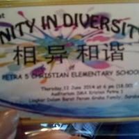 Photo taken at SMA Kristen Petra 1 by Diana S. on 6/12/2014