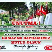 Photo taken at İncilli Mahallesi by Onur E. on 6/25/2017