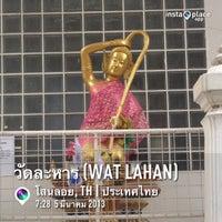 Photo taken at Wat Lahan by Junlika S. on 3/11/2013
