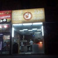 Photo taken at Gulf Pastry || فطائر الخليج by NJM A. on 1/24/2014