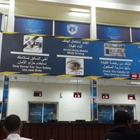 Photo taken at Traffic Department (Mamoura) by NJM A. on 7/7/2013