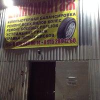 Photo taken at Шиномонтаж by Душкин С. on 11/12/2013