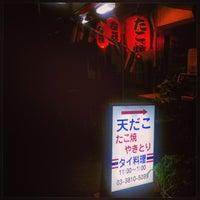 Photo taken at 天だこ by Masatoshi N. on 8/12/2013