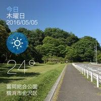 Photo taken at 富岡総合公園 by Ken3 on 5/5/2016