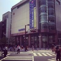 Photo taken at Iwataya by SEL on 8/13/2013