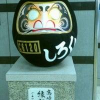 Photo taken at JR Takasaki Station by SISIMARU I. on 10/6/2011