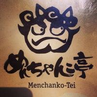 Photo taken at Menchanko-Tei by 🙌illy on 5/2/2013