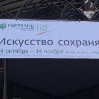 Photo taken at Ростовский областной музей изобразительных искусств by Олег С. on 10/16/2016