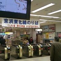 Photo taken at JR Ōimachi Station by Matsuda K. on 12/7/2012