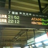 Photo taken at JR 東海道線 東京駅 by kahrzzvc on 11/30/2012