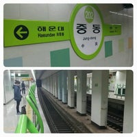 Photo taken at Jung-dong Stn. by 리자 하. on 3/6/2014
