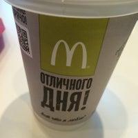 Photo taken at McDonald's by Nik B. on 2/4/2016