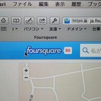 Photo taken at ビジネスホテル ビーエル by 佐野 康. on 4/16/2013
