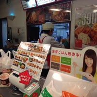 Photo taken at ほっともっと 富士柚木店 by aki s. on 2/23/2014