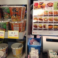 Photo taken at ほっともっと 富士柚木店 by aki s. on 5/5/2014