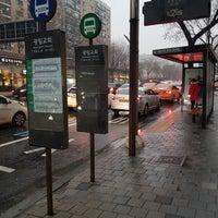 Photo taken at 광림교회 버스정류장 (ID : 23-103) by Yongseok G. on 1/22/2018