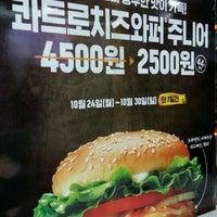 Photo taken at Burger King by Yongseok G. on 10/28/2016