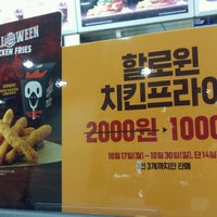 Photo taken at Burger King by Yongseok G. on 10/28/2016
