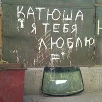 Photo taken at Тополёк by Awa on 10/6/2012