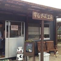 Photo taken at 雫石チーズ工房 by Masaki F. on 10/3/2016