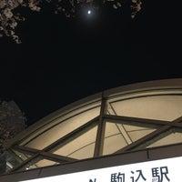 Photo taken at Namboku Line Komagome Station (N14) by Chie on 3/27/2018