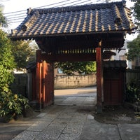 Photo taken at 善光寺坂 by Chie on 11/1/2017