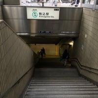 Photo taken at Namboku Line Komagome Station (N14) by Chie on 4/15/2018