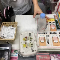 Photo taken at コクミン 新宿メトロ店 by Chie on 7/31/2018