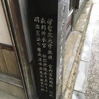 清水澄先生出生地