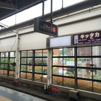 Photo taken at 池田駅 1-2号線ホーム by asami . on 5/14/2015