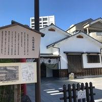 Photo taken at 大垣宿本陣跡 by asami . on 6/4/2017