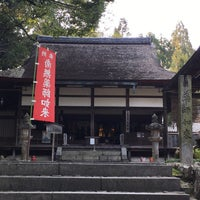 Photo taken at 園城寺別所 水観寺 by asami . on 10/20/2015