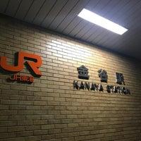 Photo taken at Kanaya Station by asami . on 5/11/2017